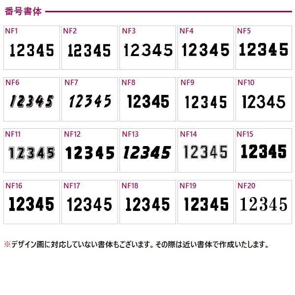 プーマ ゲームウェア CUP 半袖ゲームシャツ/マーク付き kiyospo 09