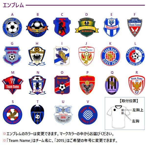 プーマ ゲームウェア CUP 半袖ゲームシャツ/マーク付き kiyospo 10