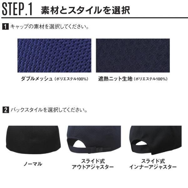 SSK カスタムオーダーキャップ/帽子マーク対応|kiyospo|02
