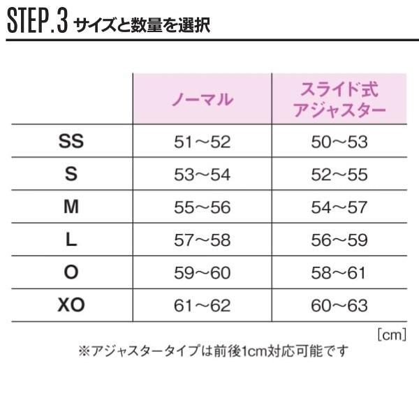 SSK カスタムオーダーキャップ/帽子マーク対応|kiyospo|06