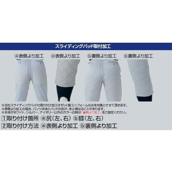 ゼット ユニフォームパンツ ショートパンツ|kiyospo|07