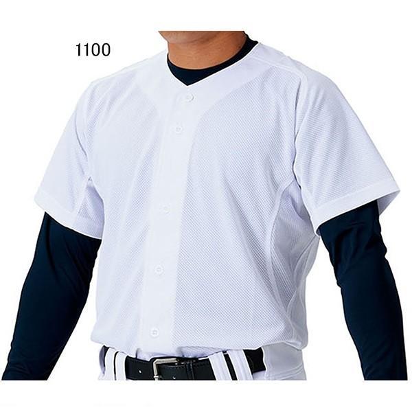 ゼット 練習用ユニフォームシャツ メッシュフルオープンシャツ|kiyospo|02