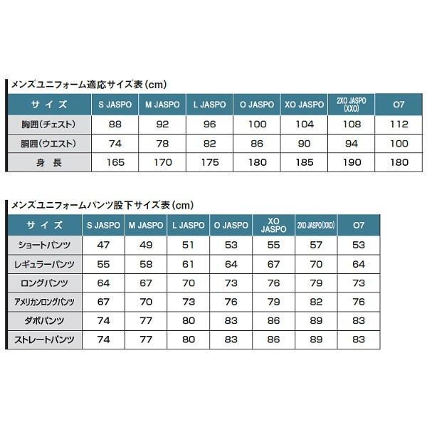 ゼット 練習用ユニフォームシャツ メッシュフルオープンシャツ|kiyospo|06