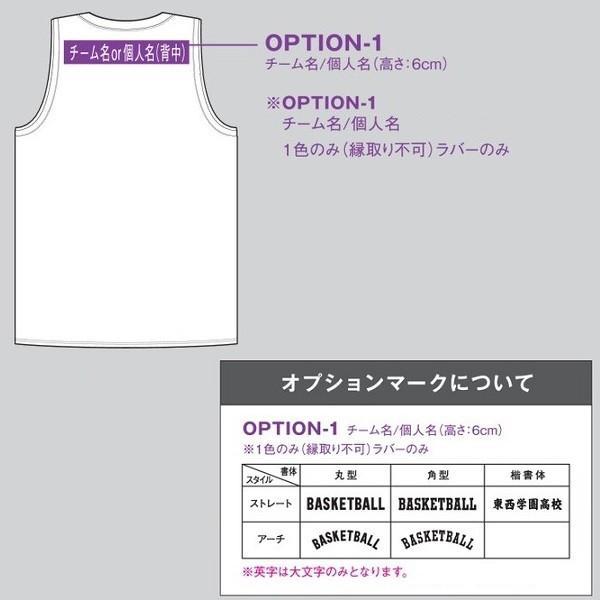 コンバース ユニフォーム ゲームシャツ/マーク付き|kiyospo|05