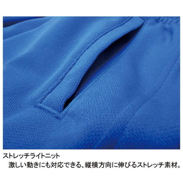 デサント ユニフォーム ゲームパンツ DSP-6093W/レディース kiyospo 04