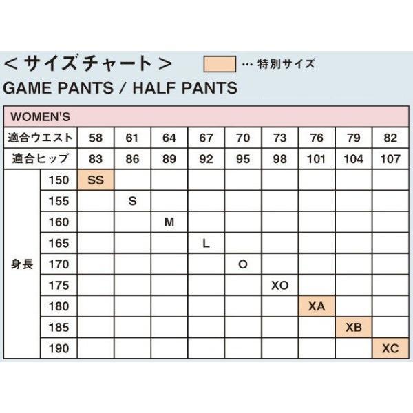 デサント ユニフォーム ゲームパンツ DSP-6093W/レディース kiyospo 05