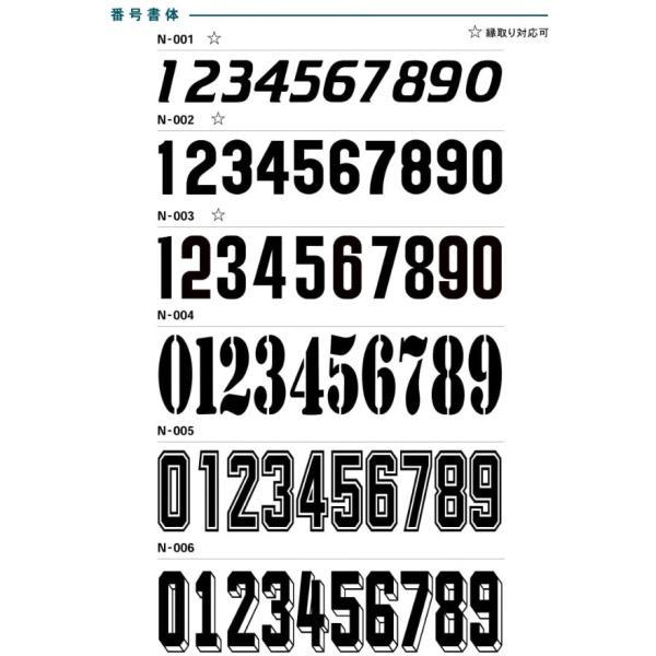 ヒュンメル ユニフォーム 長袖昇華ゲームシャツ/マーク付き|kiyospo|20