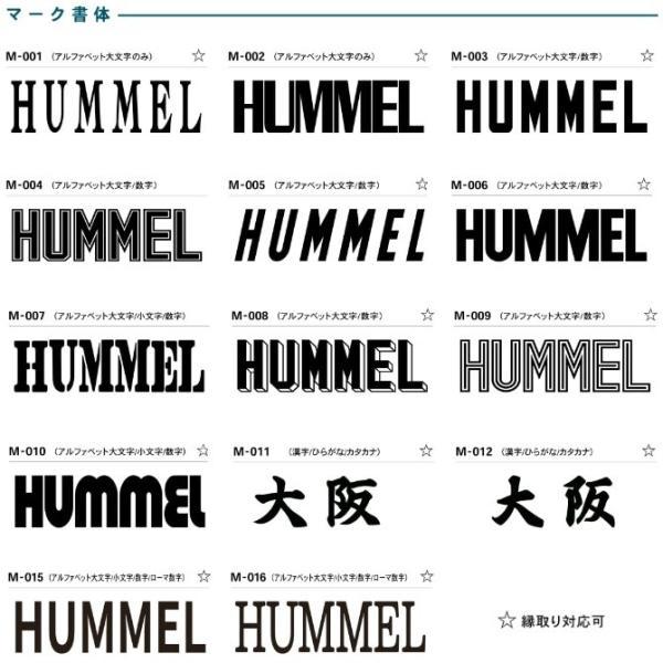 ヒュンメル 昇華プリントTシャツ/マーク付き|kiyospo|05