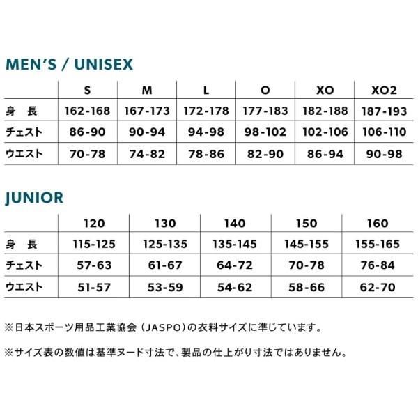 ヒュンメル 昇華プリントTシャツ/マーク付き|kiyospo|09