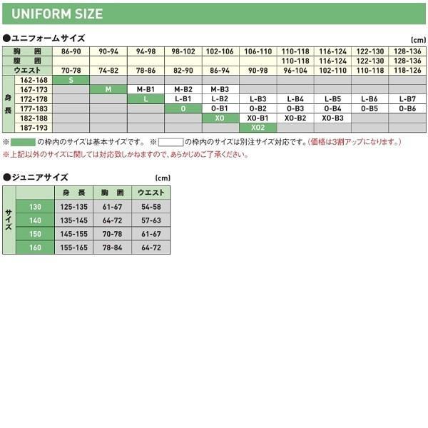SSK 昇華プリントユニフォームシャツ インパクトスタイル|kiyospo|13