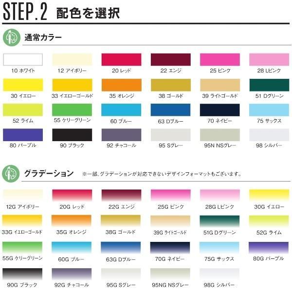 SSK 昇華プリントユニフォームシャツ インパクトスタイル|kiyospo|04