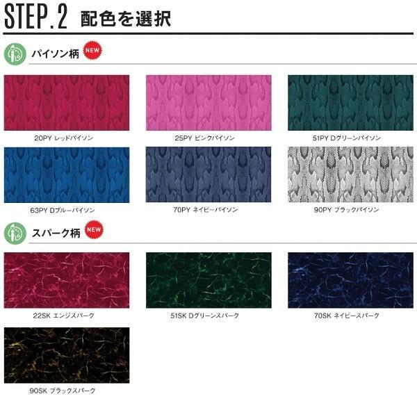 SSK 昇華プリントユニフォームシャツ インパクトスタイル|kiyospo|05