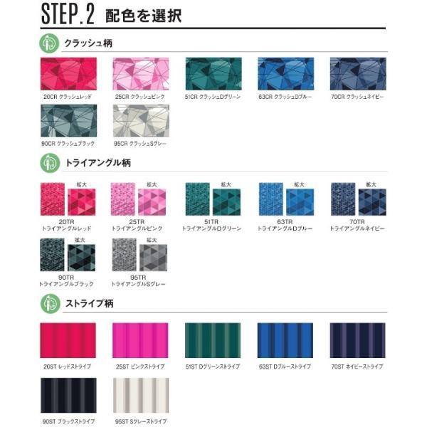 SSK 昇華プリントユニフォームシャツ インパクトスタイル|kiyospo|07