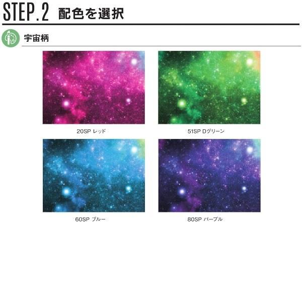 SSK 昇華プリントユニフォームシャツ インパクトスタイル|kiyospo|08