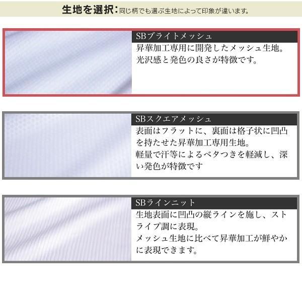 SSK 昇華プリントユニフォームシャツ インパクトスタイル|kiyospo|09