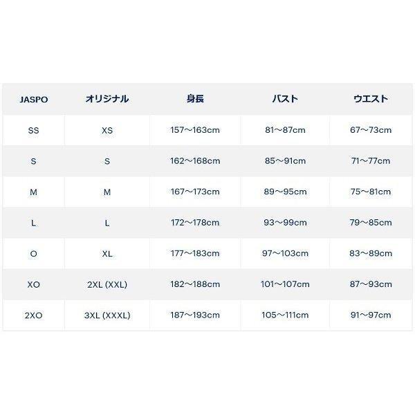 アシックス ユニフォーム 半袖ゲームシャツ(ジュニア対応)/マーク付き kiyospo 03