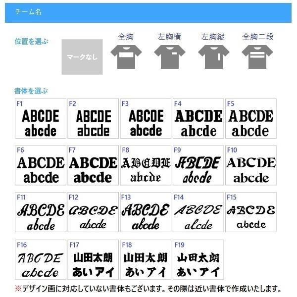 アシックス ユニフォーム 半袖ゲームシャツ(ジュニア対応)/マーク付き kiyospo 05