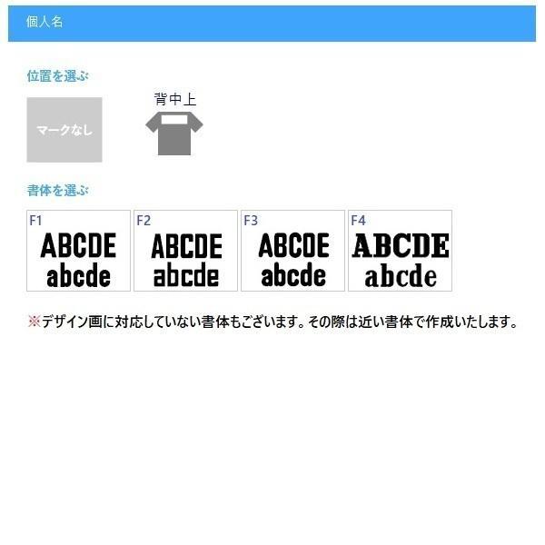 アシックス ユニフォーム 半袖ゲームシャツ(ジュニア対応)/マーク付き kiyospo 06