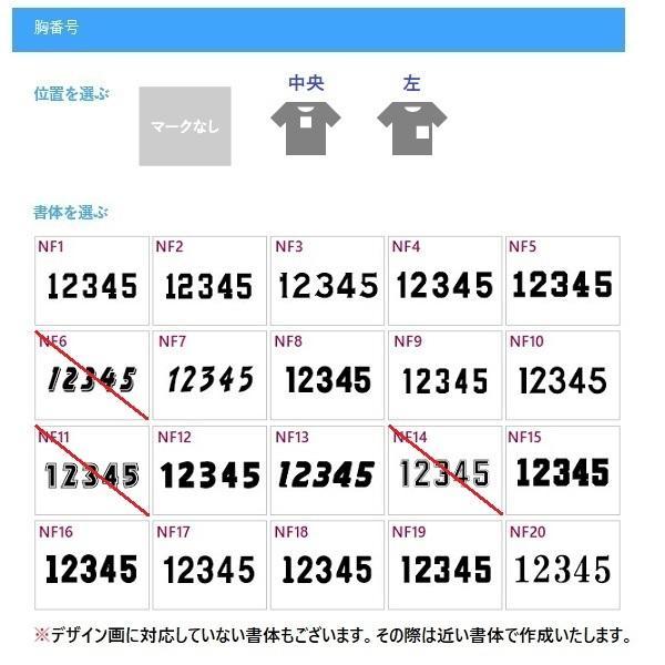 アシックス ユニフォーム 半袖ゲームシャツ(ジュニア対応)/マーク付き kiyospo 07