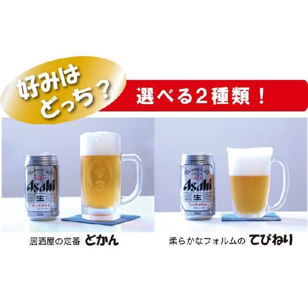 ビールグラス ビールジョッキ 名入れ 名前入り ギフト 選べる2種類 ビアジョッキ 410ml 435ml 古希 傘寿 長寿 還暦 お祝い|kizamu|02