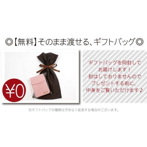 ギフト プレゼント 名入れ シガレットケース クロコ型レザー レディース ソフトケース 20本入れ 名前入り 誕生日 記念日|kizamu|06