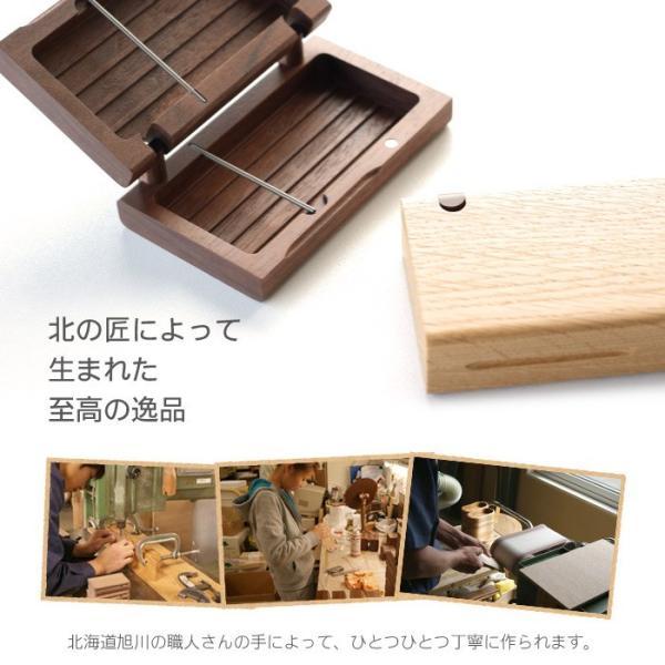 シガレットケース 名入れ プレゼント 名前入り ギフト 木製シガレットケース 入れ ケース 誕生日 記念日 男性 喫煙具 kizamu 03