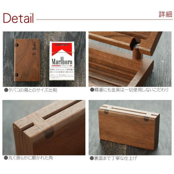 シガレットケース 名入れ プレゼント 名前入り ギフト 木製シガレットケース 入れ ケース 誕生日 記念日 男性 喫煙具 kizamu 05