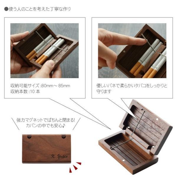 シガレットケース 名入れ プレゼント 名前入り ギフト 木製シガレットケース 入れ ケース 誕生日 記念日 男性 喫煙具 kizamu 06