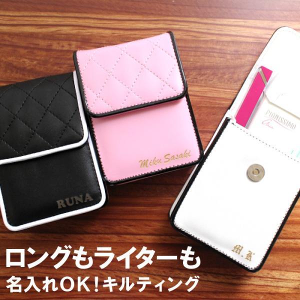 ギフト プレゼント 名入れ 誕生日 記念日 ロングサイズOK 女性用 シガレットケース キルティングデザイン タバコケース|kizamu
