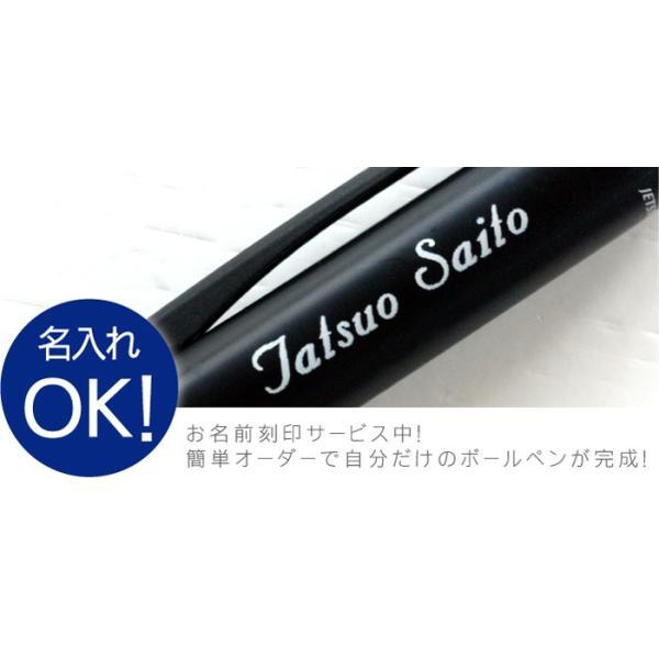 就職祝い 誕生日 送別会 ボールペン 名入れ プレゼント 名前入り ギフト 3色 ボールペン JETSTREAM STYLUS 転職 祝い|kizamu|02