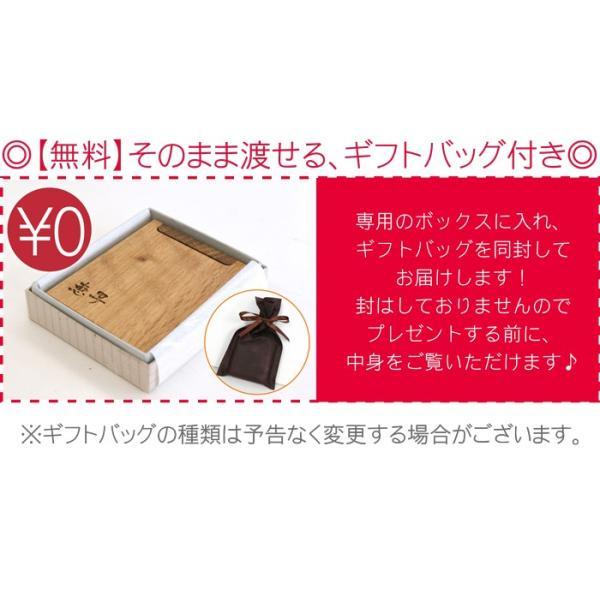 手鏡 名入れ プレゼント ギフト 木製ハンドミラー おかあさん・おばあちゃんへ 還暦祝い 名前入り 誕生日 記念日 kizamu 06