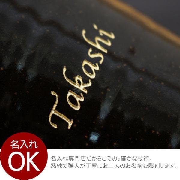 結婚祝い プレゼント ペア オシャレ 名入れ 名前入り ギフト 白黒 ビール タンブラー ペアセット ビールグラス 結婚記念日 美濃焼 陶器 食器|kizamu|04