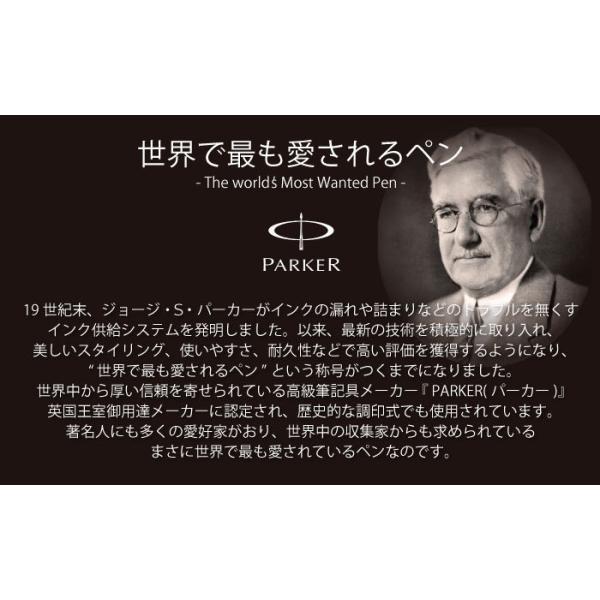 誕生日 プレゼント 男性 ギフト パーカー ボールペン 送別会 名入れ 名前入り 名入り PARKER IM 7特盛 ギフトセット 就職 昇進 卒業 入学 祝い 記念品|kizamu|09