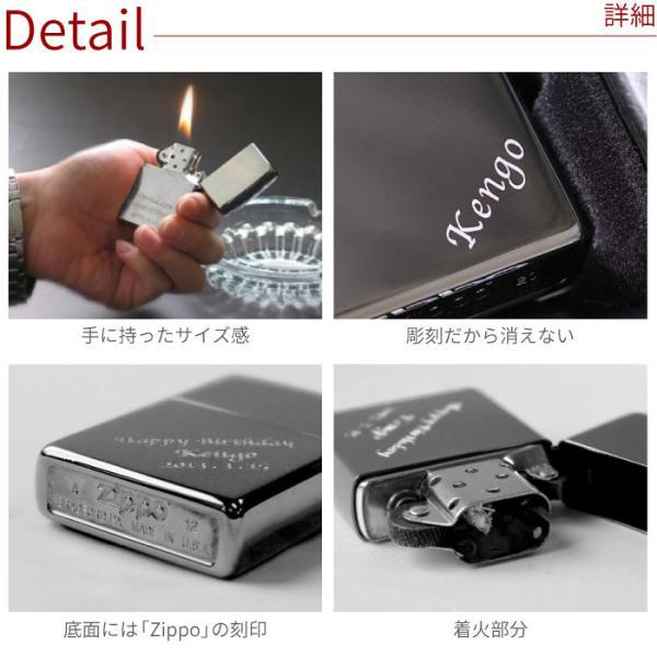 バレンタイン ZIPPO 彫刻 オリジナル 名入れ プレゼント 名前入り ギフト ブラックアイス zippo ジッポー ジッポライター セット 真鍮 ♯150 誕生日 記念日|kizamu|04