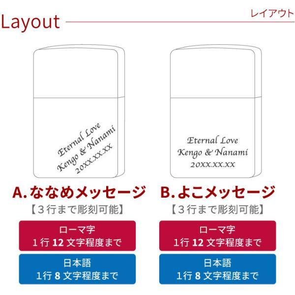 バレンタイン ZIPPO 彫刻 オリジナル 名入れ プレゼント 名前入り ギフト ブラックアイス zippo ジッポー ジッポライター セット 真鍮 ♯150 誕生日 記念日|kizamu|05
