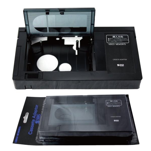 VHS VHS-C カセットアダプター アタッチメント VHS-C変換|kizashi