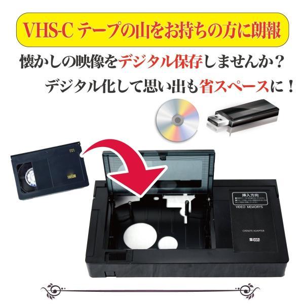 VHS VHS-C カセットアダプター アタッチメント VHS-C変換|kizashi|03