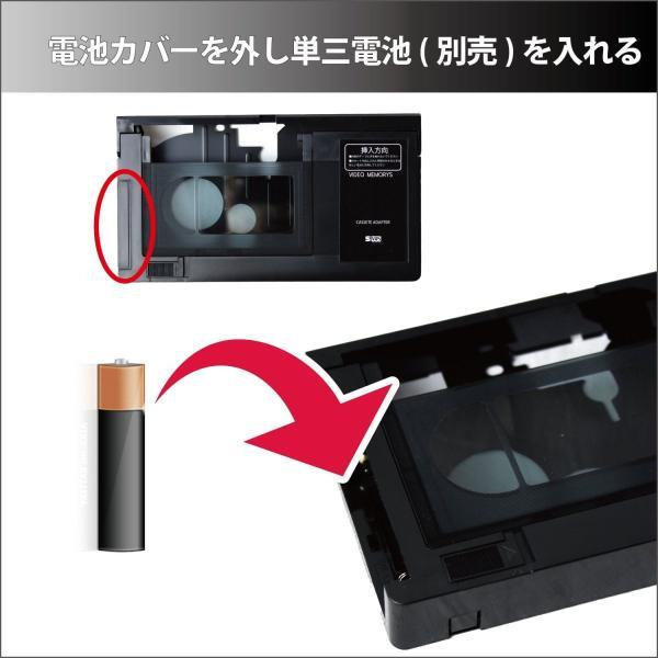 VHS VHS-C カセットアダプター アタッチメント VHS-C変換|kizashi|04