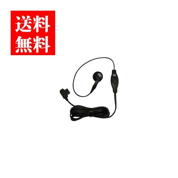 au純正 携帯電話専用平型スイッチ付きイヤホンマイク (0201QLA) ■