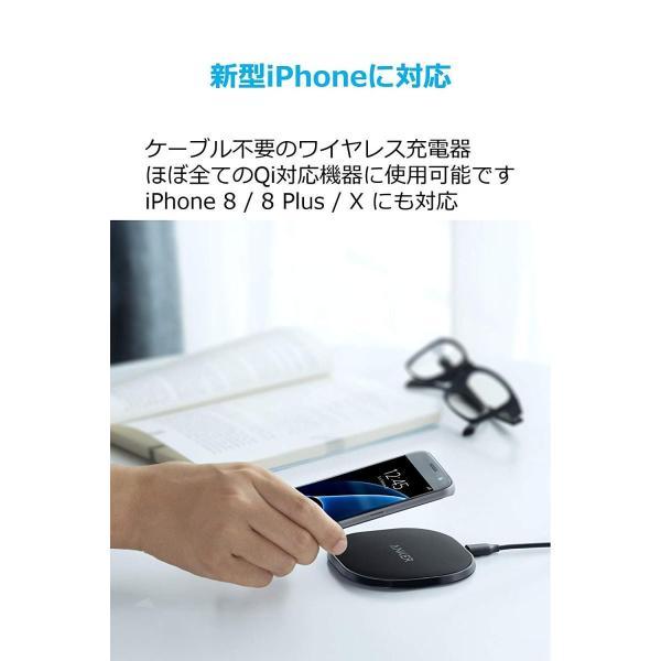 ワイヤレス充電器 最大10W Anker PowerPort Qi 10 プレミアム PSE認証 PayPay|kizawa-store|03