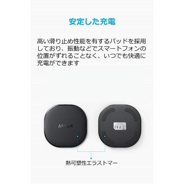 ワイヤレス充電器 最大10W Anker PowerPort Qi 10 プレミアム PSE認証 PayPay|kizawa-store|04