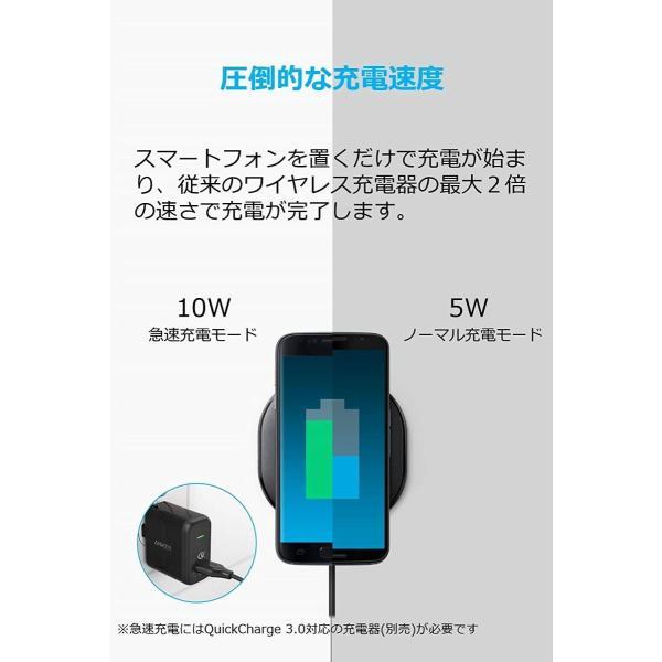 ワイヤレス充電器 最大10W Anker PowerPort Qi 10 プレミアム PSE認証 PayPay|kizawa-store|05