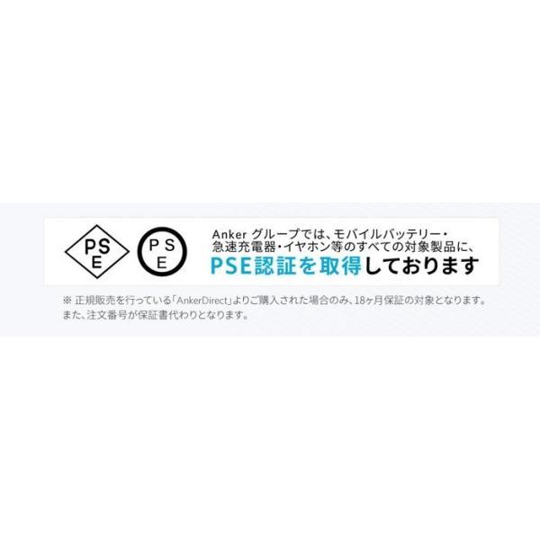 モバイルバッテリー Anker PowerPort Atom III Slim (PD対応 30W USB-C 急速充電器) (PSE認証済/PowerIQ 3.0搭載/折りたたみ式プラグ) PayPay|kizawa-store|02