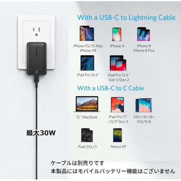 モバイルバッテリー Anker PowerPort Atom III Slim (PD対応 30W USB-C 急速充電器) (PSE認証済/PowerIQ 3.0搭載/折りたたみ式プラグ) PayPay|kizawa-store|04