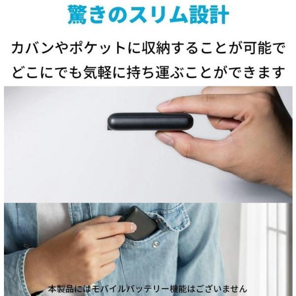 モバイルバッテリー Anker PowerPort Atom III Slim (PD対応 30W USB-C 急速充電器) (PSE認証済/PowerIQ 3.0搭載/折りたたみ式プラグ) PayPay|kizawa-store|05