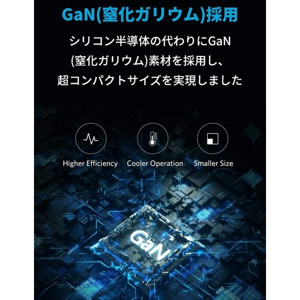 モバイルバッテリー Anker PowerPort Atom III Slim (PD対応 30W USB-C 急速充電器) (PSE認証済/PowerIQ 3.0搭載/折りたたみ式プラグ) PayPay|kizawa-store|07