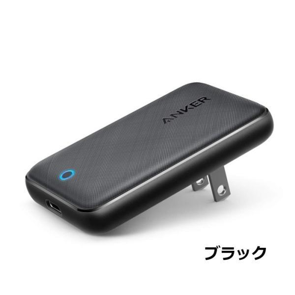 モバイルバッテリー Anker PowerPort Atom III Slim (PD対応 30W USB-C 急速充電器) (PSE認証済/PowerIQ 3.0搭載/折りたたみ式プラグ) PayPay|kizawa-store|09