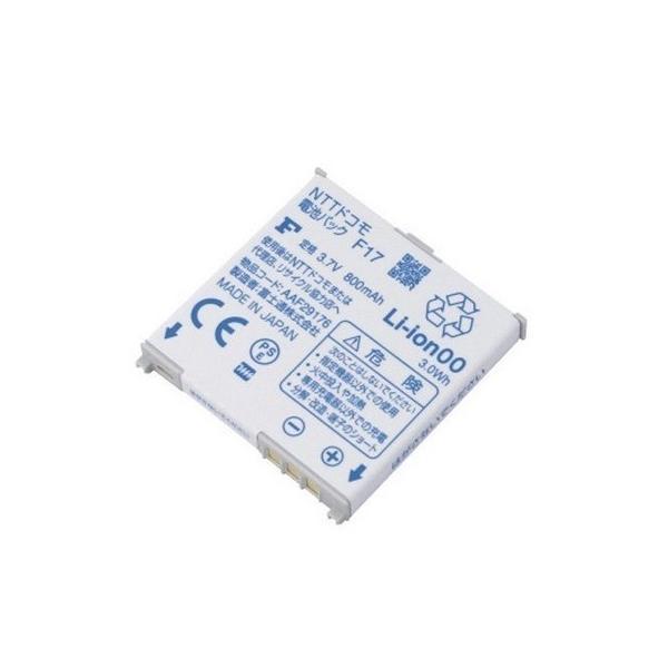 ドコモ純正 らくらくホン 電池パック (F17) 新品 PSE認証 ■