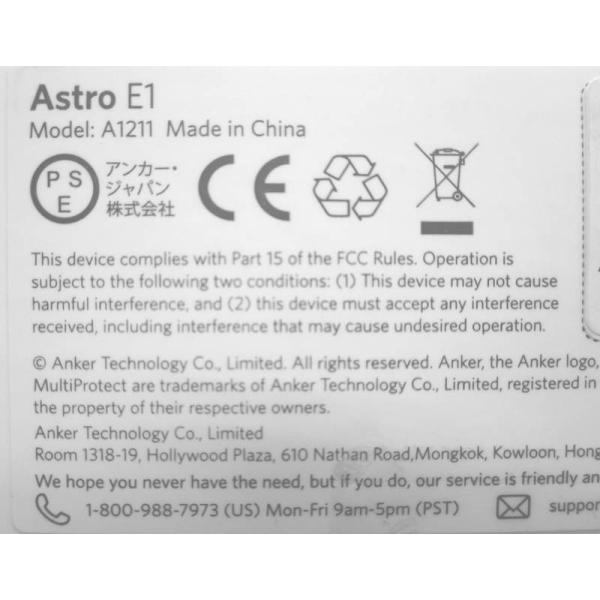 モバイルバッテリー Anker 5200mAh 超コンパクト モバイルバッテリー PSEマーク付き kizawa-store 03