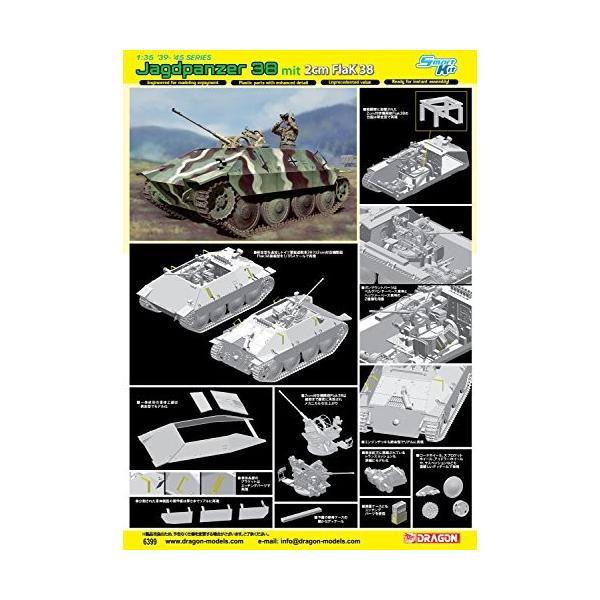 プラッツ 1/35 第二次世界大戦 ドイツ軍 駆逐戦車 38(t)2cm対空機関砲 Flak38搭載型 プラモデル DR6399|kizo-air|03